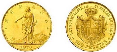 monedas de españa y su valor