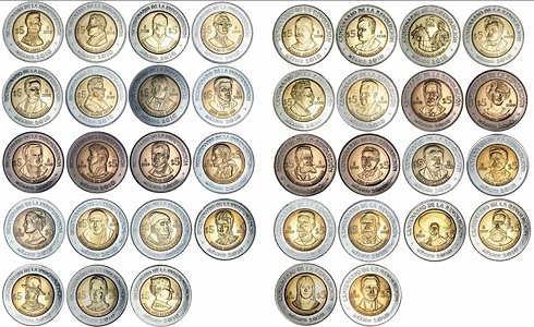 monedas-de-5-pesos-conmemorativas