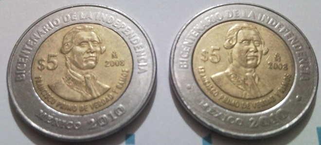 monedas-de-5-pesos-especiales-ErrorSinPuntos