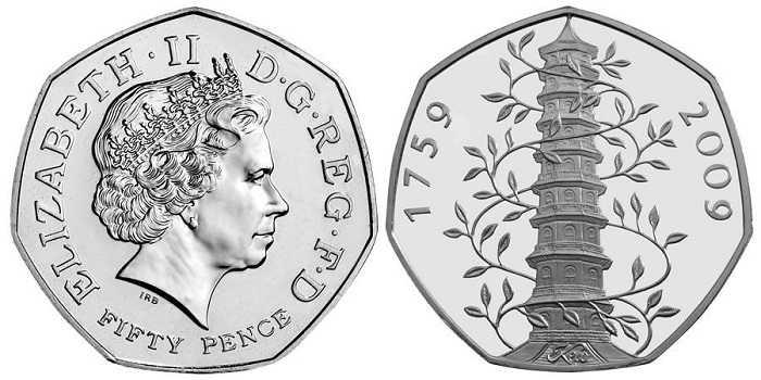 50p-coins-rarity